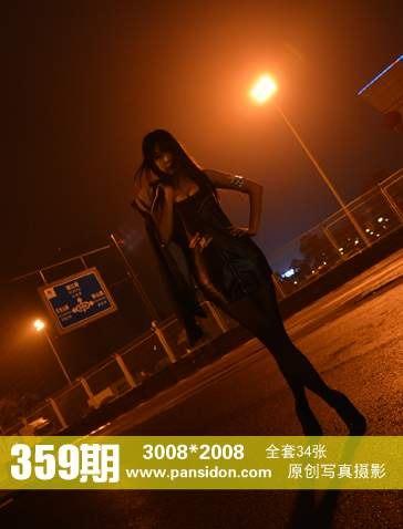 [PANS写真]2015-01-03 NO.359期 苏琪[34P+2V/253M]